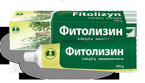 Фитолизин опаковка
